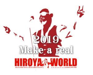 2019☆Make a real