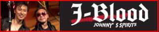J-BLOOD☆ケンイチ大倉☆大倉弘也
