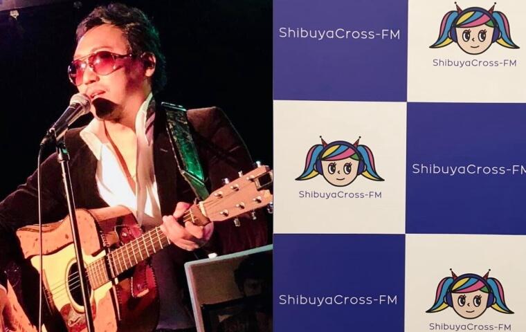 2019.5.5.「心のサプリメント」に生放送ゲスト出演