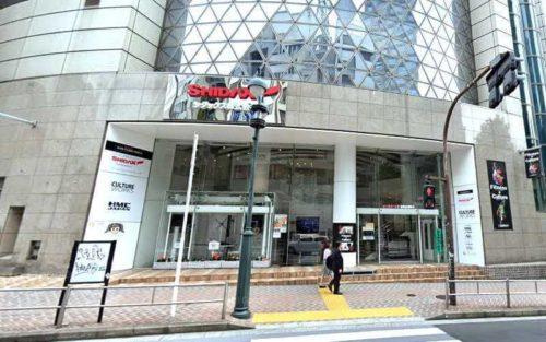 渋谷クロスFM