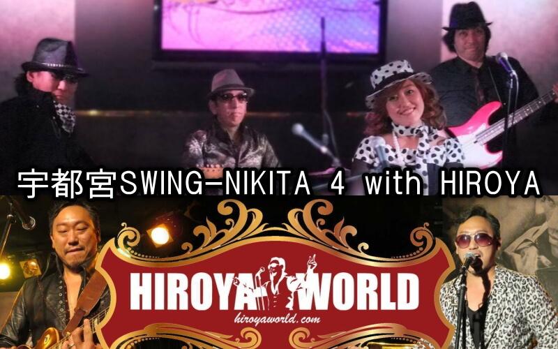 NIKITA 4 with HIROYA