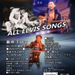 HIROYA on THE ELVIS STAGE☆ALL ELVIS SONGS