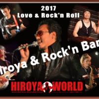 Rock'n Band(Hiromi.Saka.Titan.Seiji)