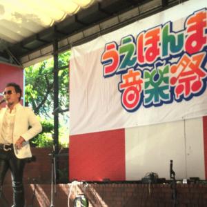 2017.5.20.うえほんまち音楽祭にゲスト出演